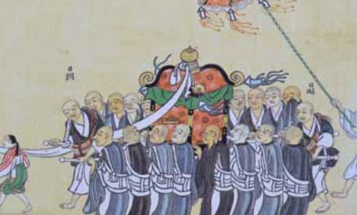 Funeral Nichiren